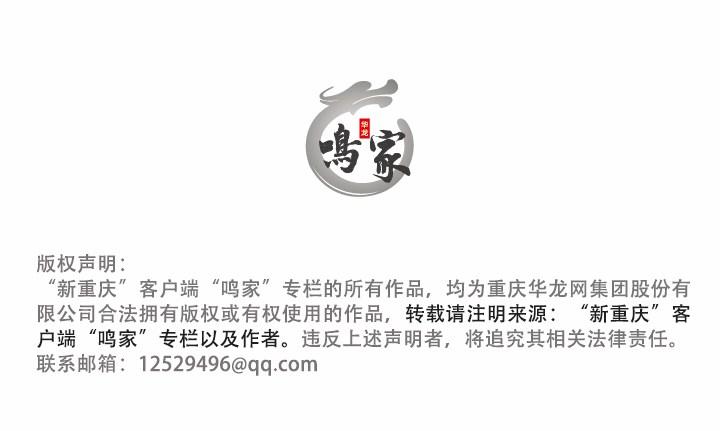 21号新版_副本.jpg