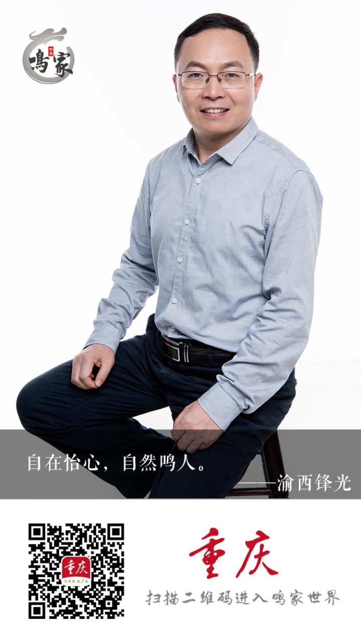 朱芸锋.png