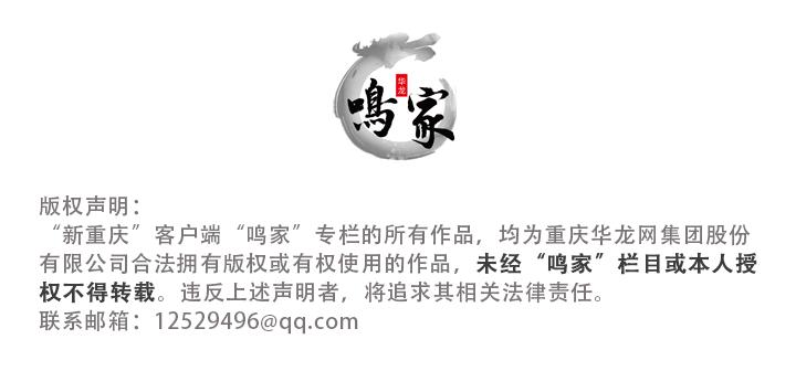 尾部版权声明_副本.png