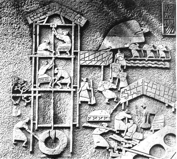 古代石刻上记录的制盐工艺流程图_副本.jpg