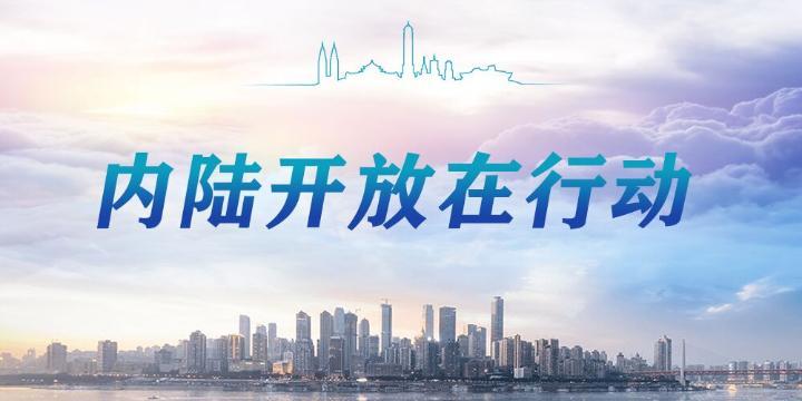 内陆开放在行动|重庆江北国际机场T3A航站楼和综合交通枢纽获鲁班奖