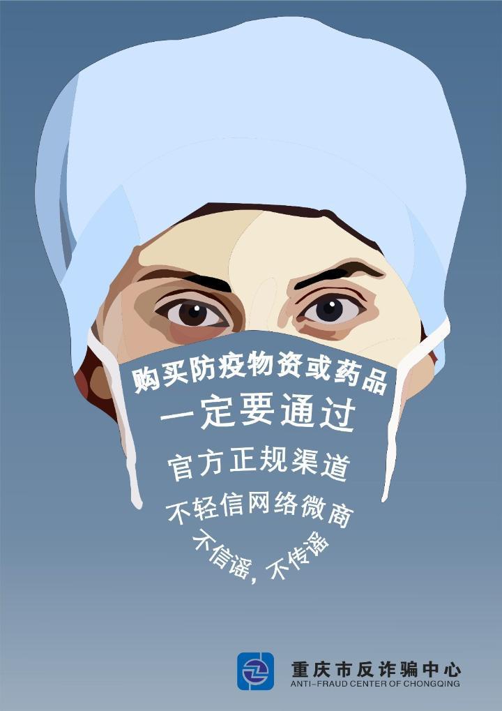 http://www.cqsybj.com/shishangchaoliu/106182.html