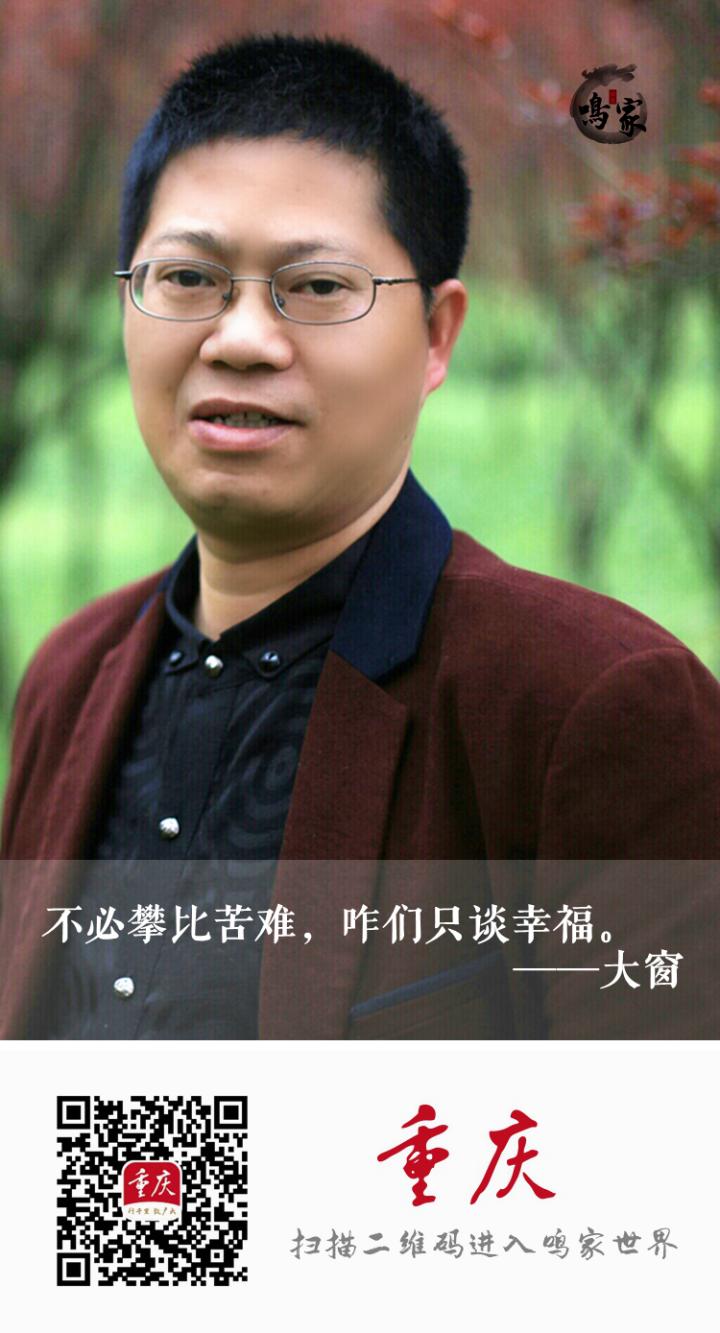 微信图片_20201021090752_副本.png