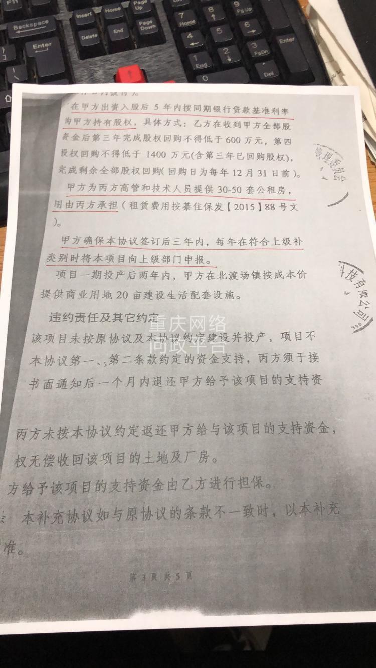 超大胆阴沟囹�a_政府工程拖欠3年工程款拒不支付 且看綦江工业园区管委会耍赖不认账