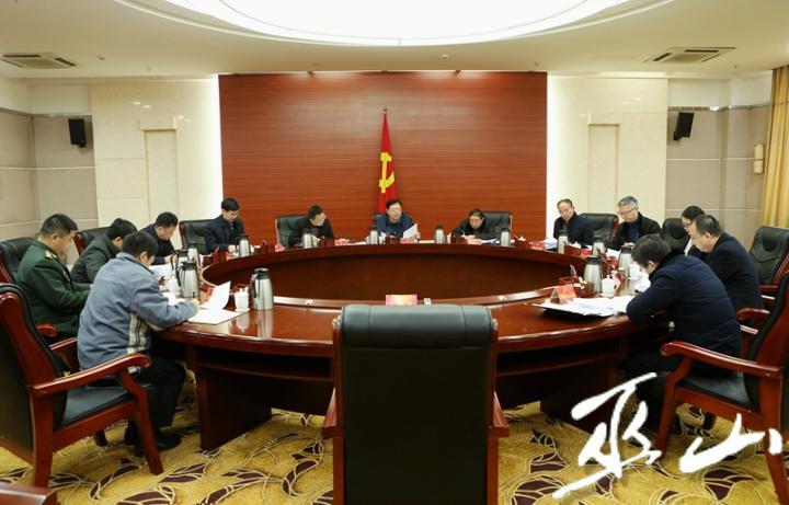 县委十四届57次常委会会议。卢先庆摄.JPG
