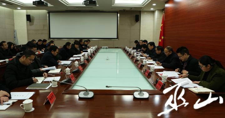 县委中心组2019年第1次集中学习会。卢先庆摄.JPG