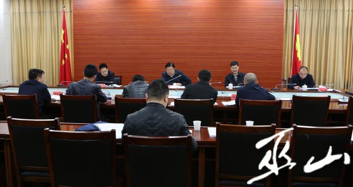 縣十四屆14次機構編制人事會。盧先慶攝.JPG