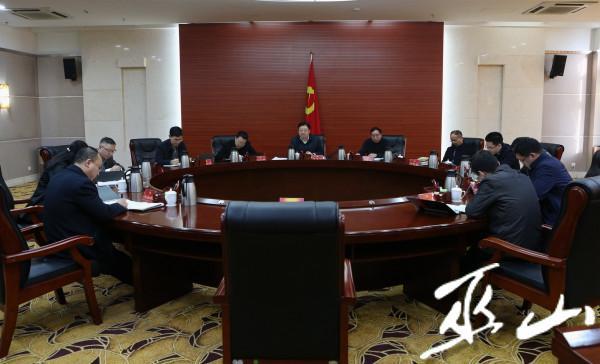 縣委十四屆62次常委會會議。盧先慶攝.JPG