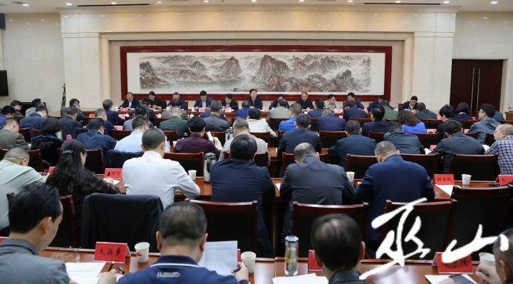 县扶贫开发领导小组2019年第2次(扩大)会议召开。卢先庆摄.JPG