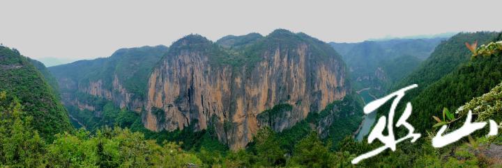 双龙镇安静村的云顶景区。卢先庆摄.jpg