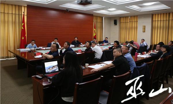 县城乡规建委2019年第5次会议召开。卢先庆摄.JPG