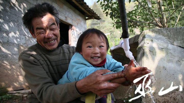 農村飲水安全工程,讓群眾用上幸福水.jpg