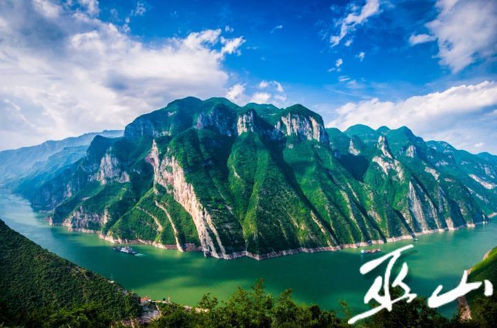 美麗的巫山自然生態環境。朱云平 攝.JPG