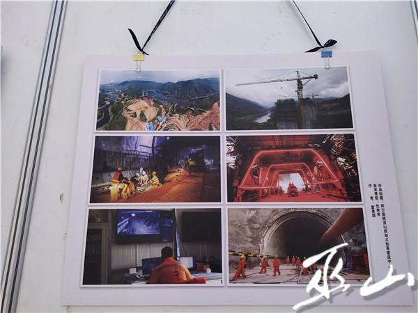摄影展 (2).jpg