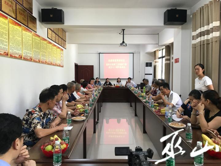 邀请退休企业职工参加庆祝新中国成立70周年座谈会。.JPG