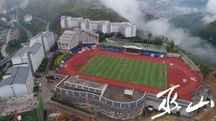 巫山第二中学 (2).jpg