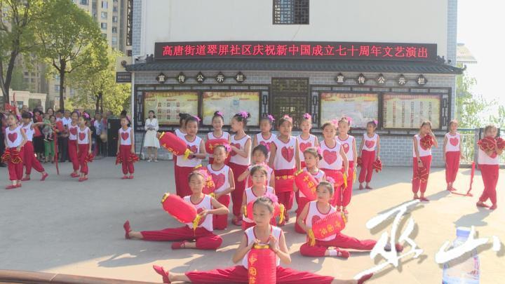 巫峡小学的小朋友带来的舞蹈《中国范儿》。.jpg