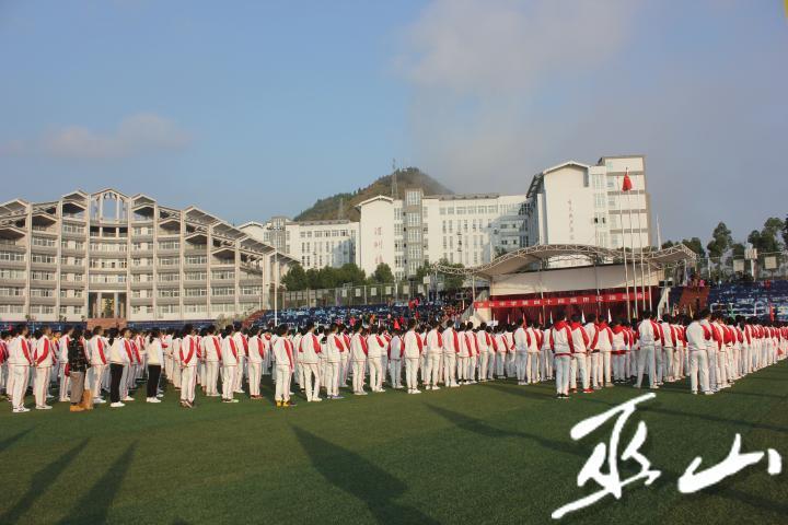巫山第二中学 (9).jpg