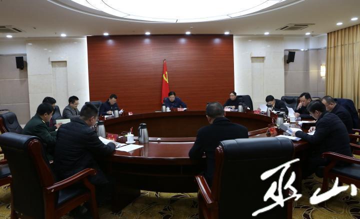 县委十四届80次常委会会议。卢先庆摄.JPG