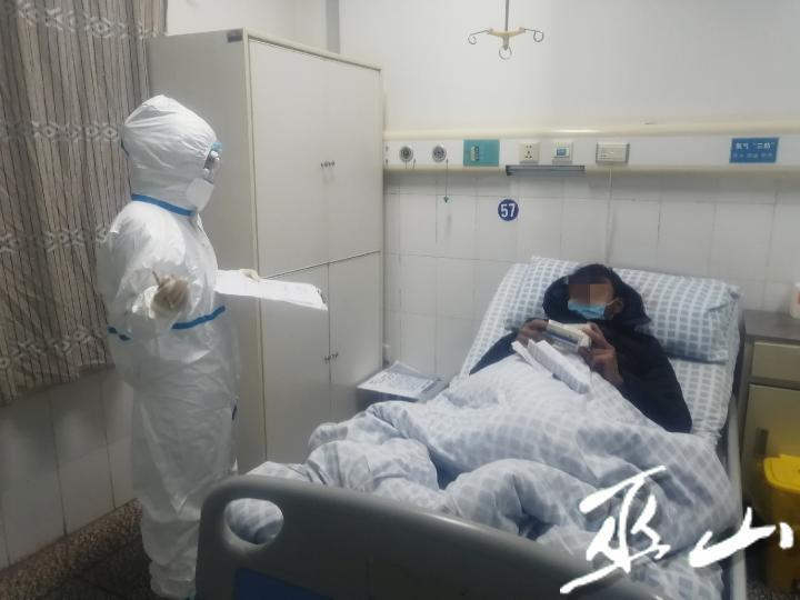 21.2流行病学调查工作.jpg