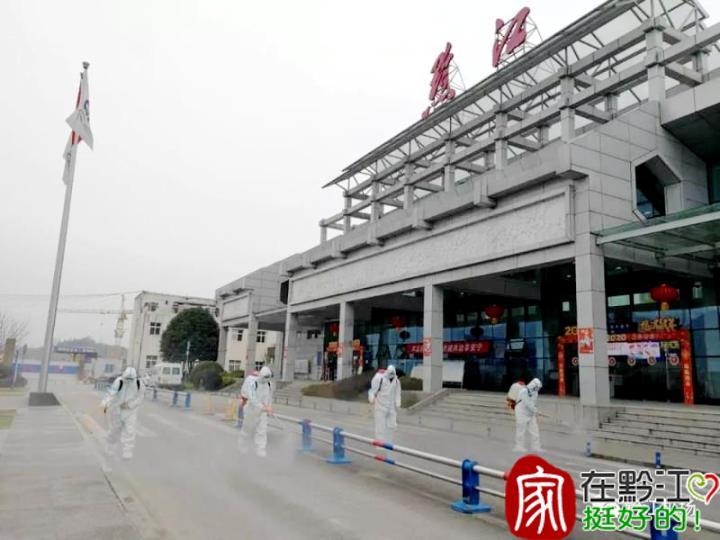 黔江區交通局: 全力筑牢疫情阻擊安全線