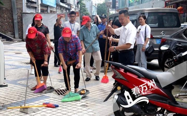 周家坝街道开展清洁城市集中整治行动 全民动手扮靓家园 整洁环境居民共享
