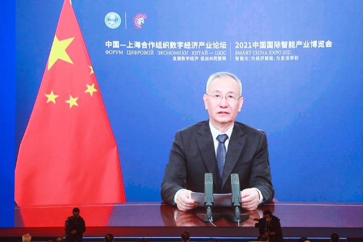 中共中央政治局委員、國務院副總理劉鶴視頻宣讀賀信并致辭