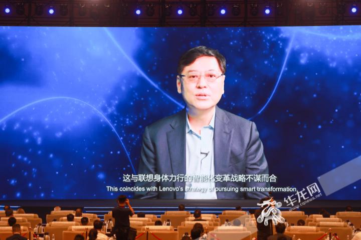 聯想集團董事長楊元慶:將在重慶建設智能終端生產基地