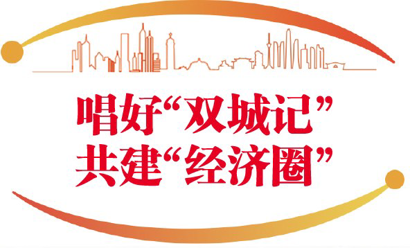 川渝两地共推机关事务标准化建设