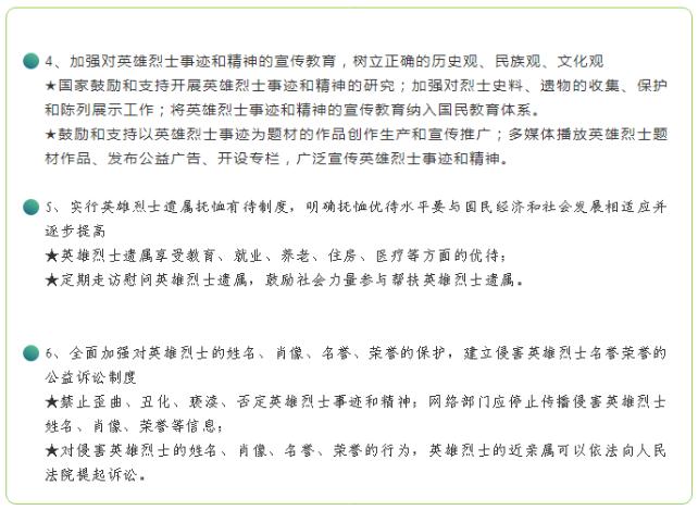 【棠城普法】宪法关于国家安全的规定(第二十六期)