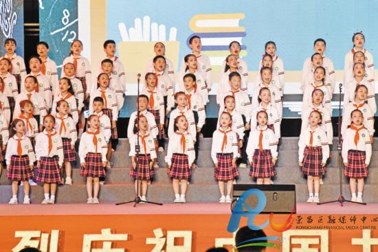 """歌颂百年光辉历程 激发昂扬奋进豪情 ——""""永远跟党走""""荣昌区庆祝中国共产党成立100周年群众歌咏活动掠影"""