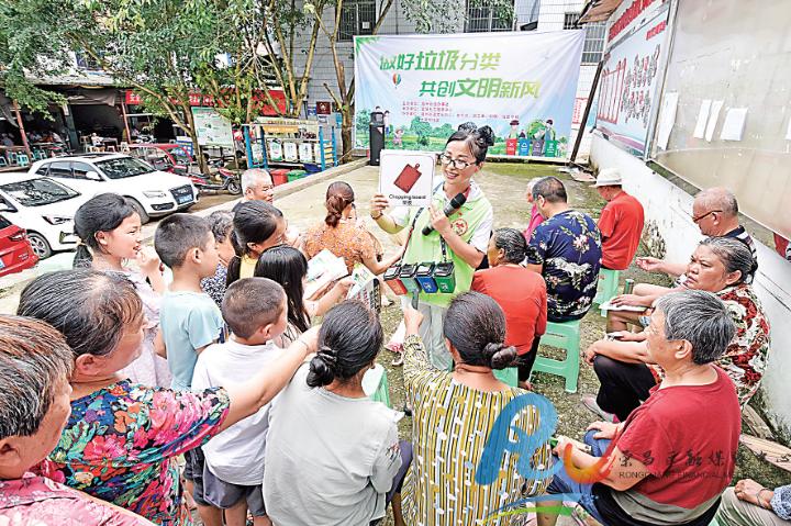 【在行动】垃圾分类志愿服务进社区