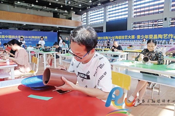 我区举行首届陶艺技能人才评价活动 川渝两地百名陶艺从业者展技艺