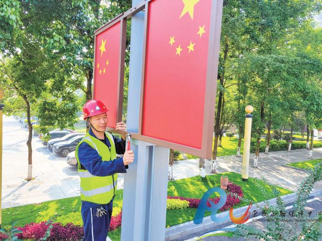 """有一种表白叫""""我爱你,中国""""——荣昌各地举办丰富多彩活动庆国庆"""